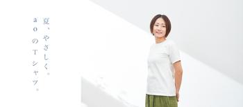 20210610t_banner.jpg