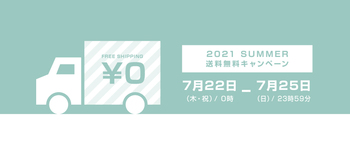 202107eccp_banner.jpg