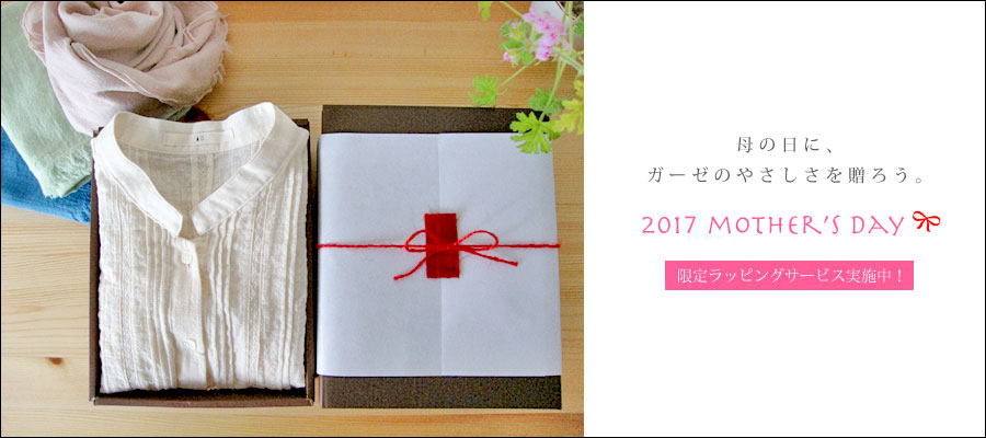 http://www.ao-daikanyama.com/information/upimg/20170418mother-blog.jpg