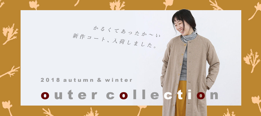 https://www.ao-daikanyama.com/information/upimg/20181025outercollection.jpg