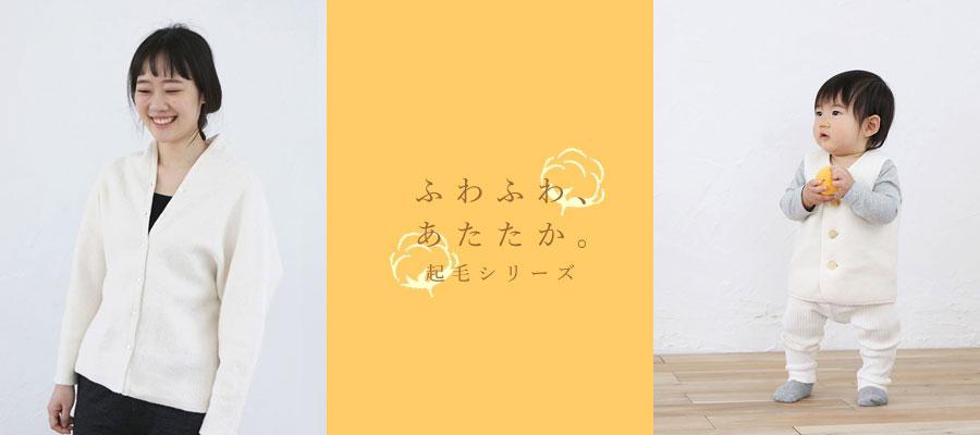 https://www.ao-daikanyama.com/information/upimg/20181029kimou.jpg