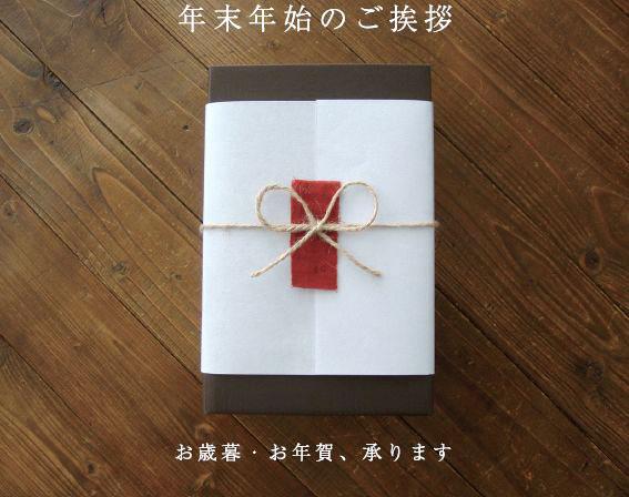 https://www.ao-daikanyama.com/information/upimg/20181122cp-1.jpg