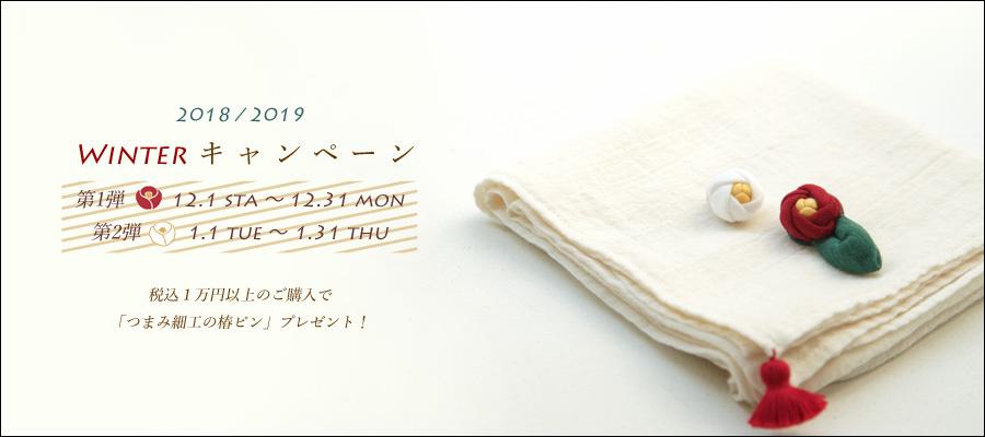 https://www.ao-daikanyama.com/information/upimg/20181130cp_blog.jpg