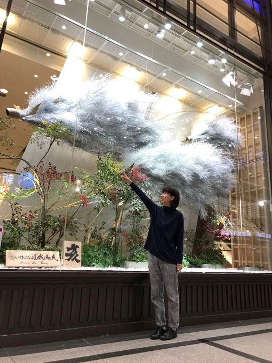 https://www.ao-daikanyama.com/information/upimg/20190111-2.jpg