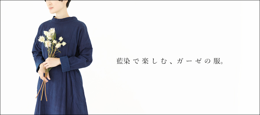 https://www.ao-daikanyama.com/information/upimg/20190313aizome_blog.jpg