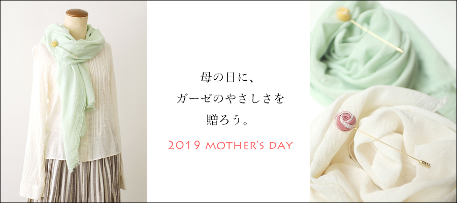 https://www.ao-daikanyama.com/information/upimg/20190415mothersday-1_blog.jpg