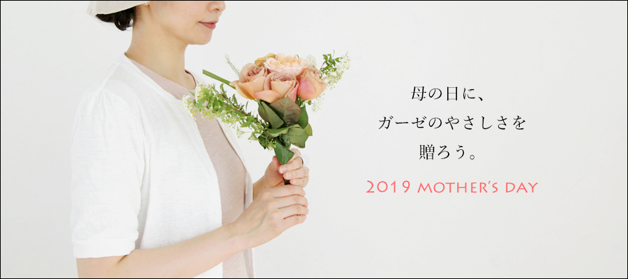 https://www.ao-daikanyama.com/information/upimg/20190418mothersday_blog.jpg