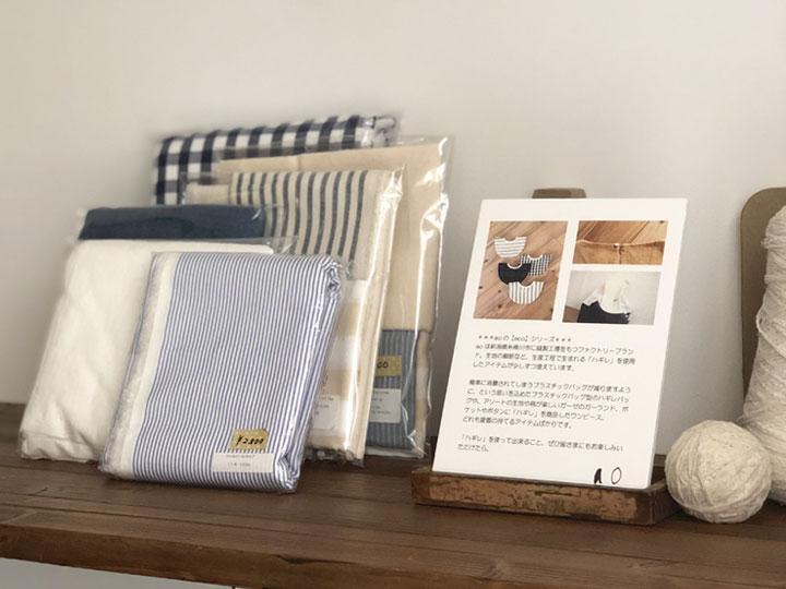 https://www.ao-daikanyama.com/information/upimg/20190425-1.jpg