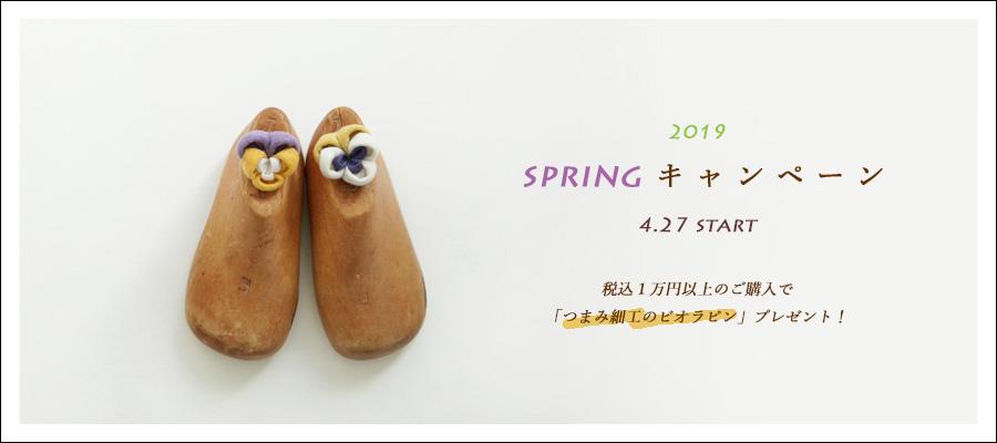 https://www.ao-daikanyama.com/information/upimg/20190426cp_blog.jpg