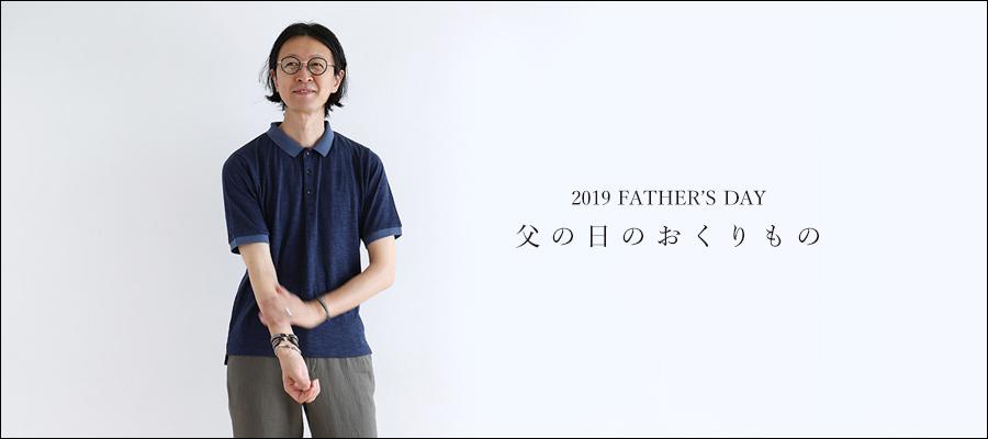https://www.ao-daikanyama.com/information/upimg/20190530fathersday_blog.jpg