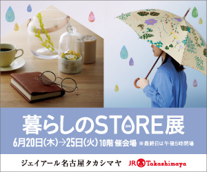 https://www.ao-daikanyama.com/information/upimg/20190612ev-2.jpg