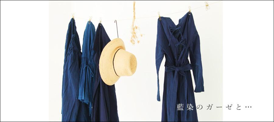 https://www.ao-daikanyama.com/information/upimg/20190827aizome_blog.jpg