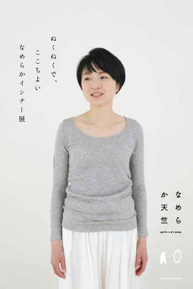 https://www.ao-daikanyama.com/information/upimg/20191108ev.jpg