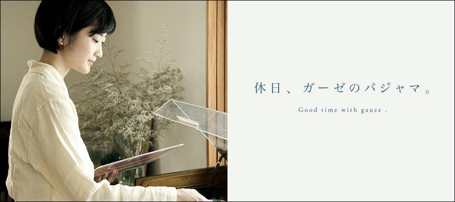 https://www.ao-daikanyama.com/information/upimg/20191212pajama_blog.jpg