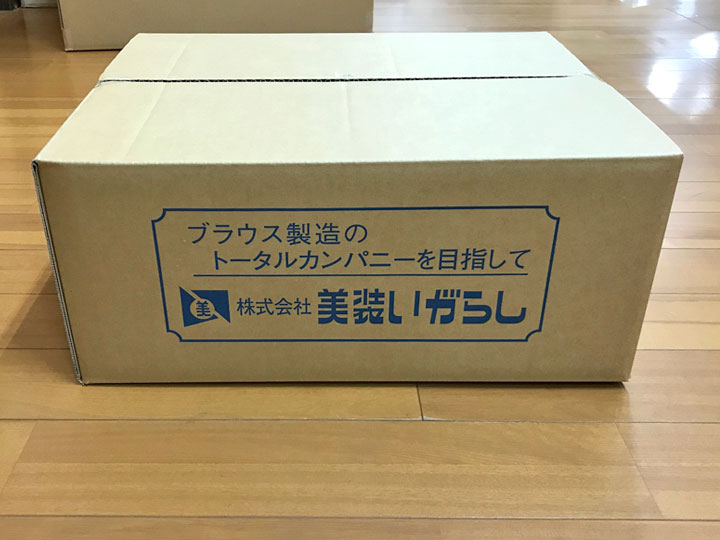 https://www.ao-daikanyama.com/information/upimg/20200512-3.jpg