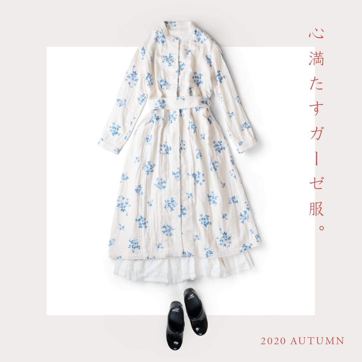 https://www.ao-daikanyama.com/information/upimg/202008_lookbook_ig_01.jpg
