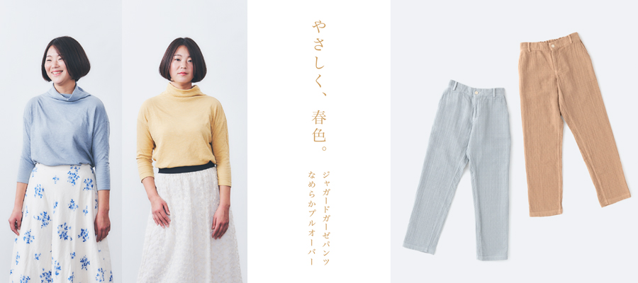https://www.ao-daikanyama.com/information/upimg/20210217.jpg