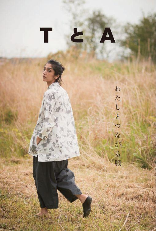 https://www.ao-daikanyama.com/information/upimg/20210714ta.jpg