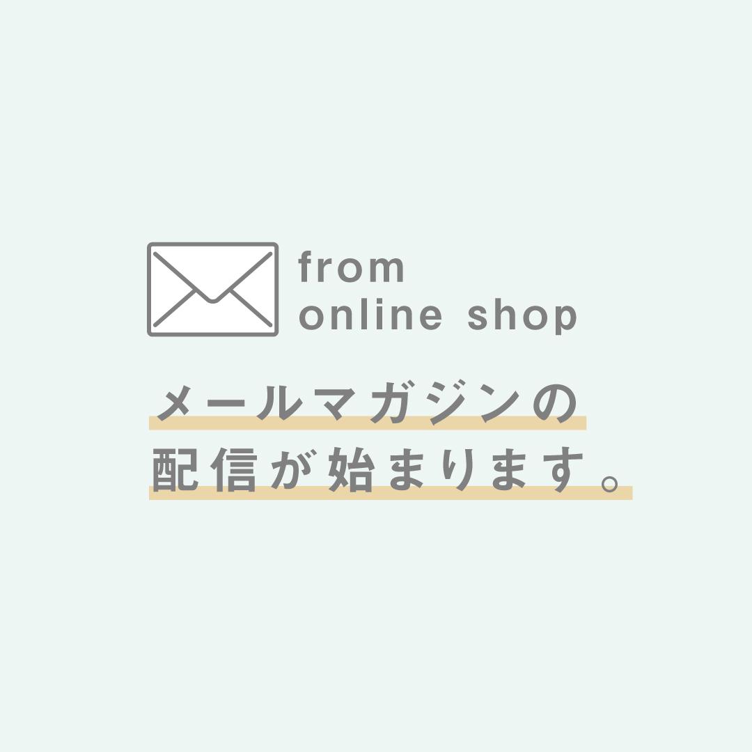 https://www.ao-daikanyama.com/information/upimg/20210820news.jpg