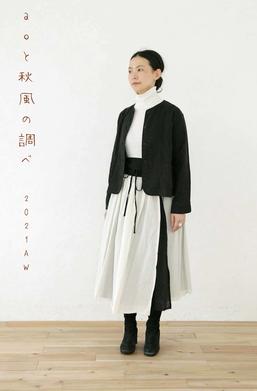 https://www.ao-daikanyama.com/information/upimg/20210909ev.jpg