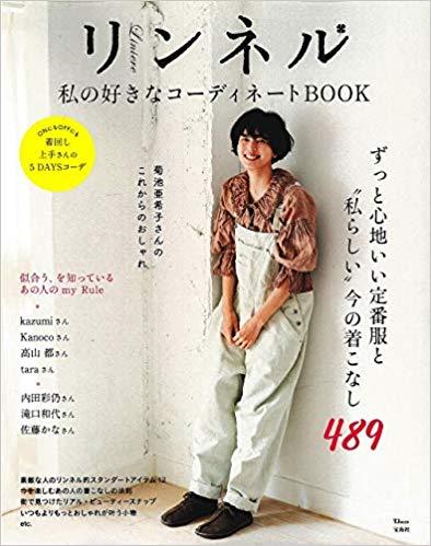 https://www.ao-daikanyama.com/information/upimg/P20191005.jpg