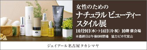 https://www.ao-daikanyama.com/information/upimg/nbs_outside_banner_500%C3%97170.jpg