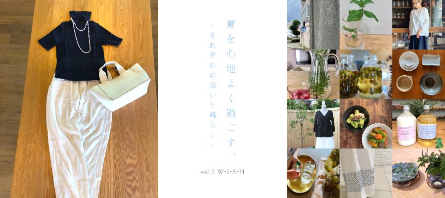 https://www.ao-daikanyama.com/information/upimg/vol2_banner.jpg
