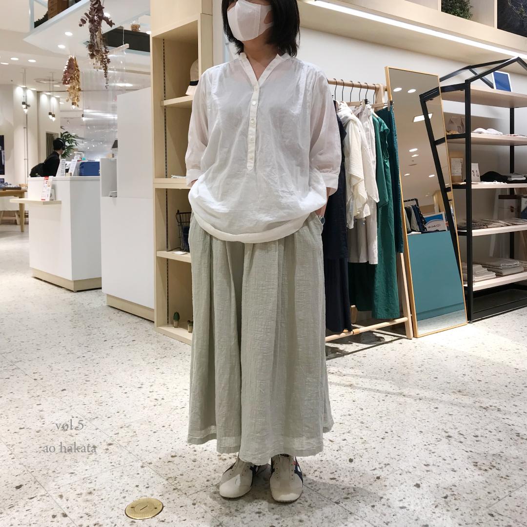 https://www.ao-daikanyama.com/information/upimg/vol5_ig2.jpg