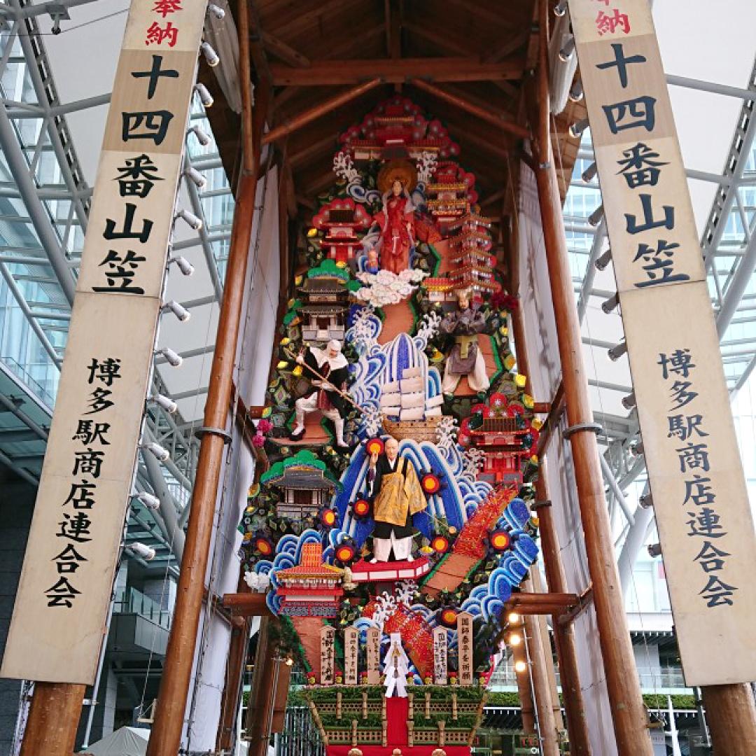https://www.ao-daikanyama.com/information/upimg/vol5_ig5.jpg
