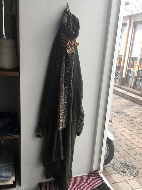 https://www.ao-daikanyama.com/styling/upimg/20200910-5.jpg